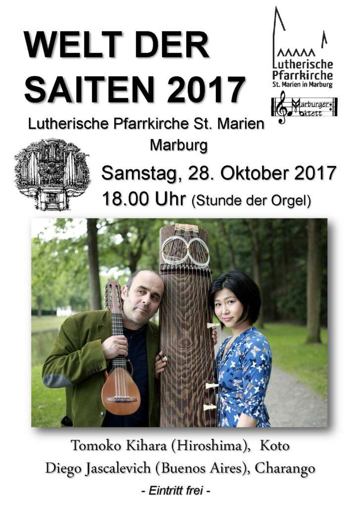 Plakat zum Konzert Welt der Saiten